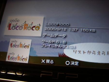 f:id:da-i-su-ki:20090208160548j:image