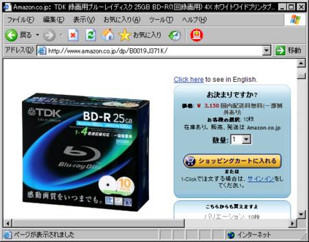 f:id:da-i-su-ki:20090208191101p:image