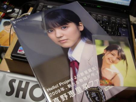 f:id:da-i-su-ki:20090211180408j:image