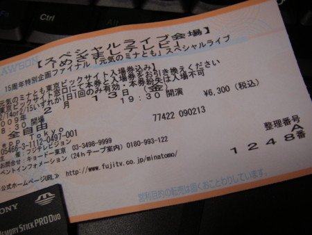f:id:da-i-su-ki:20090214135040j:image
