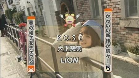 f:id:da-i-su-ki:20090304224837j:image