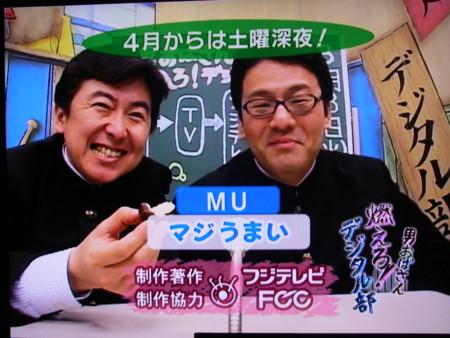 f:id:da-i-su-ki:20090304233324j:image