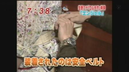 f:id:da-i-su-ki:20090310022651j:image