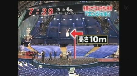 f:id:da-i-su-ki:20090310022653j:image