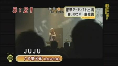 f:id:da-i-su-ki:20090312004404j:image