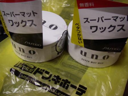 f:id:da-i-su-ki:20090317195439j:image
