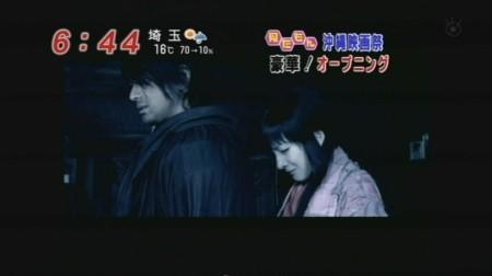 f:id:da-i-su-ki:20090322065244j:image