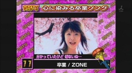 f:id:da-i-su-ki:20090322065245j:image