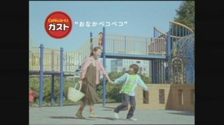 f:id:da-i-su-ki:20090322065254j:image