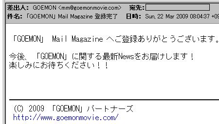 f:id:da-i-su-ki:20090322082110p:image