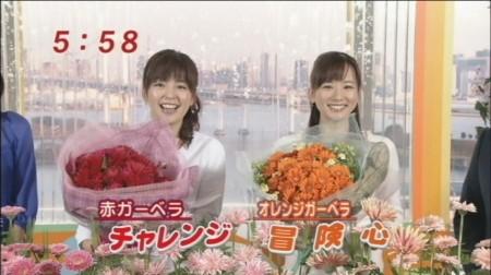 f:id:da-i-su-ki:20090328004053j:image