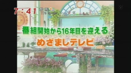 f:id:da-i-su-ki:20090328004109j:image