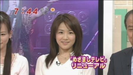 f:id:da-i-su-ki:20090328004118j:image