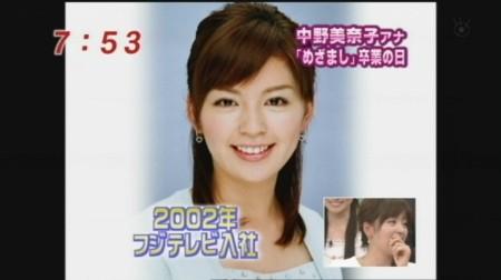 f:id:da-i-su-ki:20090328004130j:image