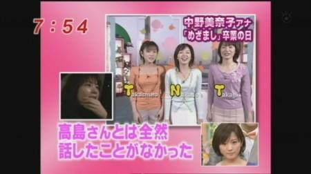 f:id:da-i-su-ki:20090328004138j:image