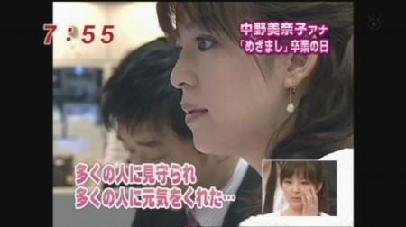 f:id:da-i-su-ki:20090328004154j:image