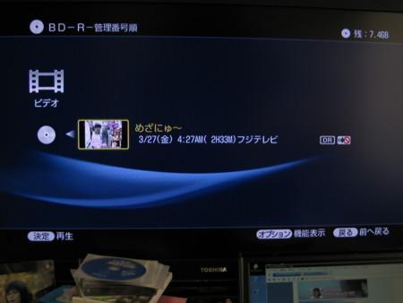 f:id:da-i-su-ki:20090328075257j:image