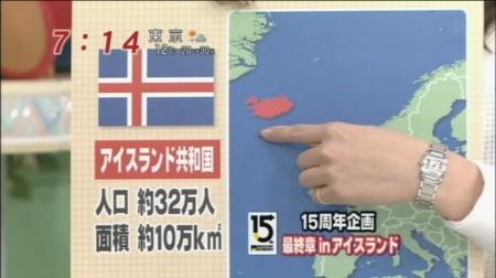 f:id:da-i-su-ki:20090329103134j:image