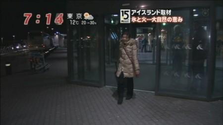 f:id:da-i-su-ki:20090329103135j:image