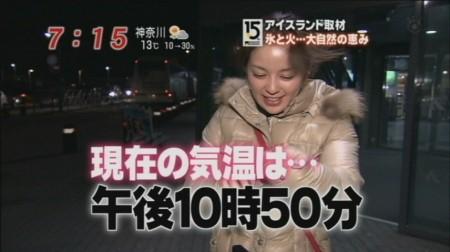 f:id:da-i-su-ki:20090329103138j:image