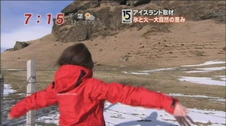 f:id:da-i-su-ki:20090329103142j:image