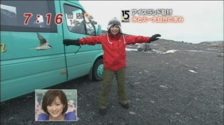 f:id:da-i-su-ki:20090329103146j:image
