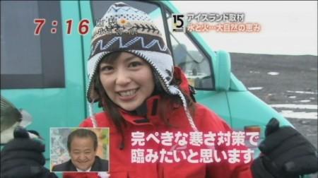 f:id:da-i-su-ki:20090329103148j:image