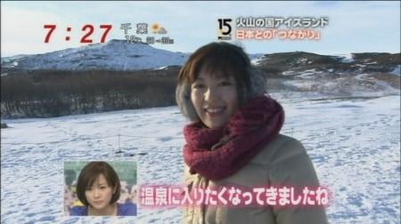 f:id:da-i-su-ki:20090329103158j:image