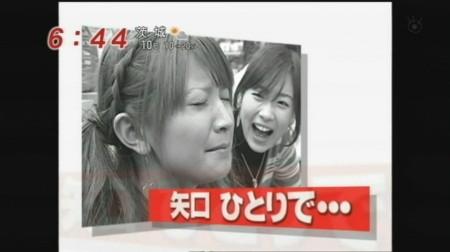 f:id:da-i-su-ki:20090329103208j:image