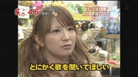 f:id:da-i-su-ki:20090329103221j:image