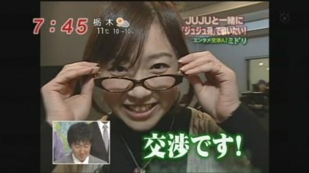 f:id:da-i-su-ki:20090329103224j:image