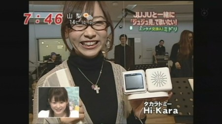 f:id:da-i-su-ki:20090329103225j:image