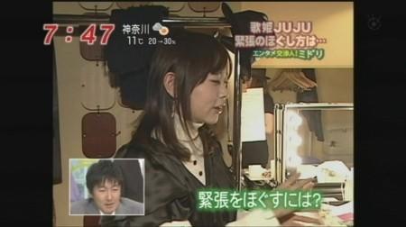 f:id:da-i-su-ki:20090329103230j:image