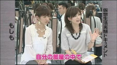 f:id:da-i-su-ki:20090329103248j:image