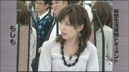 f:id:da-i-su-ki:20090329103250j:image