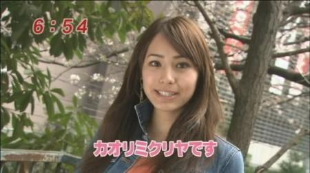 f:id:da-i-su-ki:20090406003558j:image