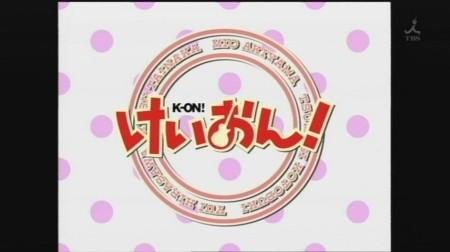 f:id:da-i-su-ki:20090406003600j:image