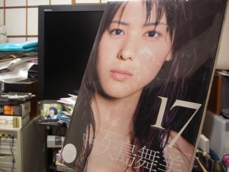 f:id:da-i-su-ki:20090419000037j:image