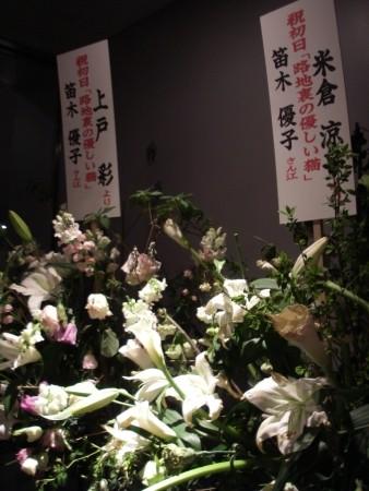f:id:da-i-su-ki:20090501235532j:image