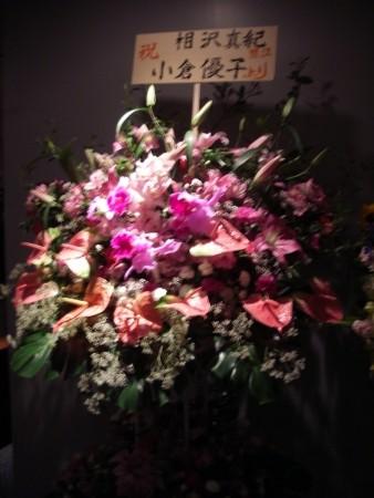 f:id:da-i-su-ki:20090501235533j:image