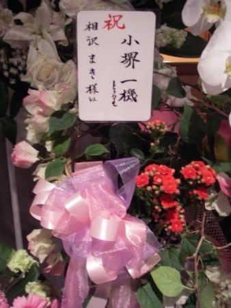 f:id:da-i-su-ki:20090501235534j:image
