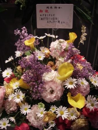 f:id:da-i-su-ki:20090501235536j:image