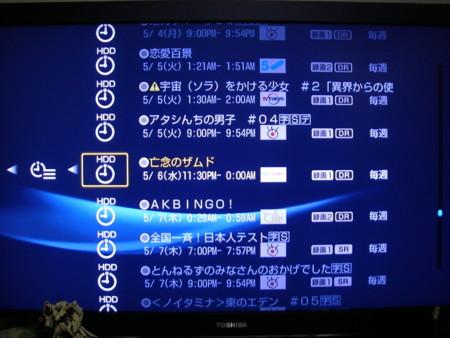 f:id:da-i-su-ki:20090502071842j:image
