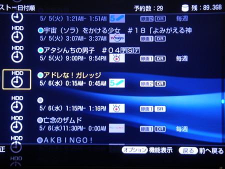 f:id:da-i-su-ki:20090503012201j:image