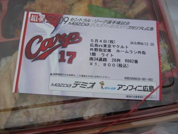 f:id:da-i-su-ki:20090504210349j:image