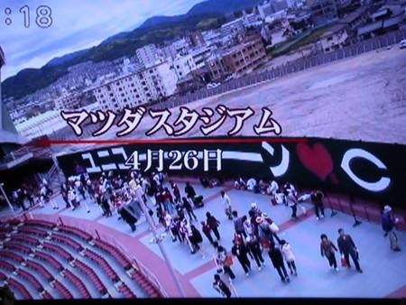 f:id:da-i-su-ki:20090506213411j:image