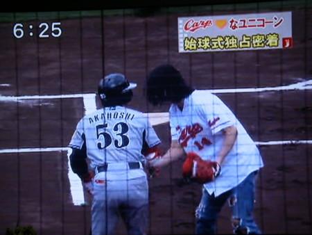 f:id:da-i-su-ki:20090506214103j:image