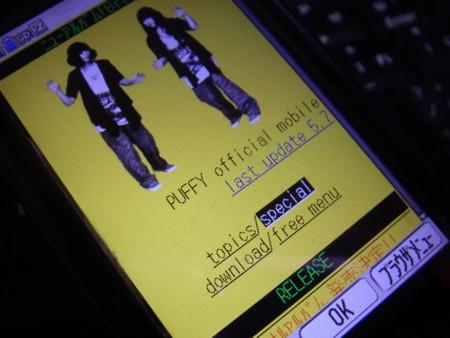 f:id:da-i-su-ki:20090508195918j:image