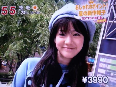 f:id:da-i-su-ki:20090509065944j:image