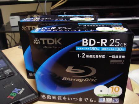 f:id:da-i-su-ki:20090510133935j:image
